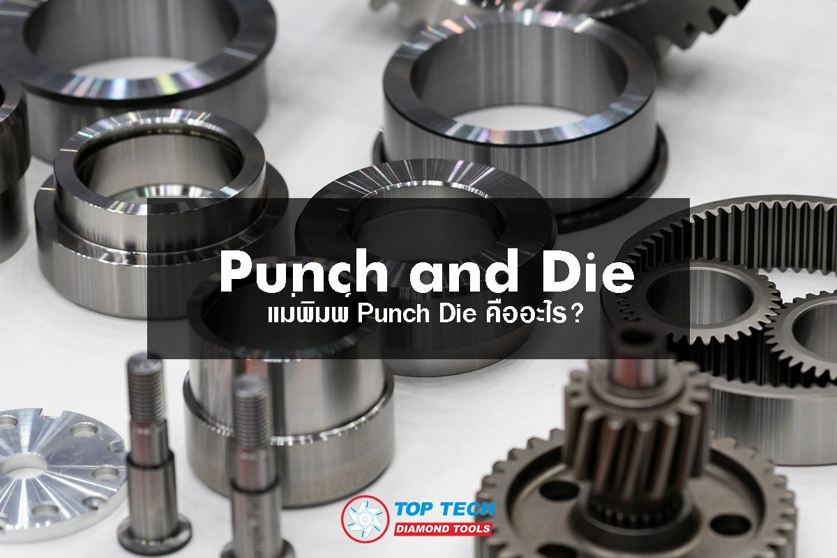 Punch And Die Blog Cover